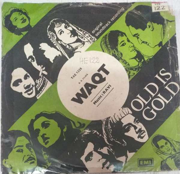 Waqt Hindi Film EP Vinyl Record by Ravi www.mossymart.com 2