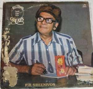 All Time Greats P B Sreenivos Tamil Film Hits LP Vinyl Record www.mossymart.com 2