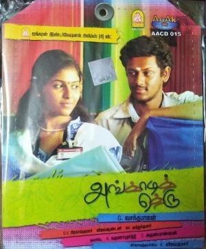 Angaaditheru Tamil Film Audio CD by Vijay Antony www.mossymart.com 1