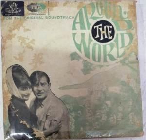Around The World Hindi Film EP Vinyl Record by Shankar Jaikishan www.mossymart.com 2