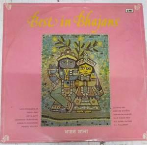 Bset in Bhajans LP Vinyl Record www.mossymart.com 1