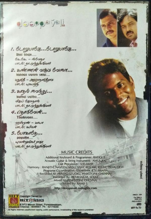 Deepavali Tamil Film Audio CD by Yuvan Shankar Raja www.mossymart.com 1