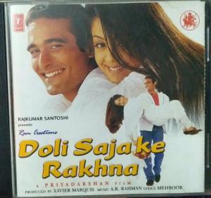 Doli Sajake Rakhna Hindi FIlm Audio CD by A R Rahman www.mossymart.com 1