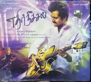 Ethirneetchal Tamil Film Audio CD by Anirudh www.moosymart.com 1