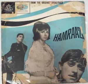 Hamraaz Hindi Film EP Vinyl Record by Ravi www.mossymart.com 2