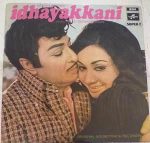 Idhayakkani 2 Tamil Film EP Vinyl Record by M S Viswanathan www.mossymart.com 1