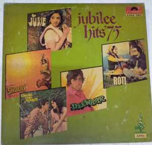 Jubilee Hits 75 Hindi FIlm Hits LP VInyl Records www.mossymart.com 1