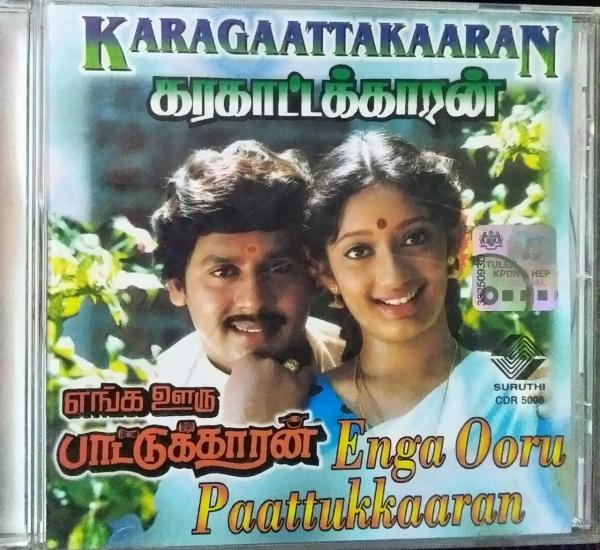Karagaattakkaaran- Enga Ooru Pattukkaran Tamil Film Audio CD by Ilayaraja www.mossymart.com 1