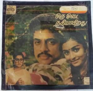 Oru Oodai Nathiyakirathu Tamil Film EP Vinyl Record by Ilayaraja www.mossymart.com 1
