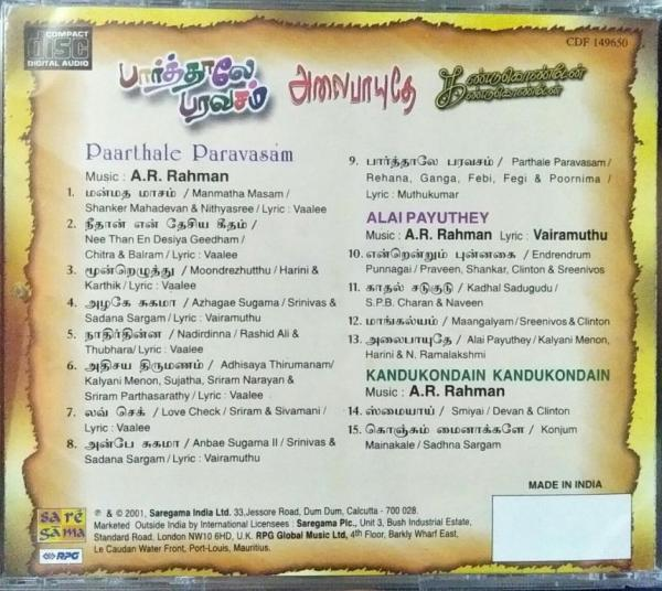 Paarthale Paravasam- Alaipayuthe- Kandukonden Kandukonden Tamil film Audio CD by A R Rahman www.mossymart.com 2