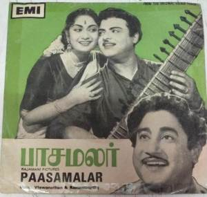 Paasamalar Tamil Film EP Vinyl Record by M S Viswanathan www.mossymart.com 1