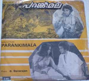 Parankimala Malayalam Film EP Vinyl Record by G Devarajan www.mossymart.com 1