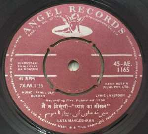 Pyar Ka Mousam Hindi Film EP Vinyl Record by Rahul Dev Burman www.mossymart.com 2