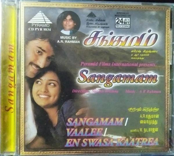 Sangamam- Vaalee- En Swasakatre Tamil Film Audio CD by A R Rahman www.mossymart.com 1