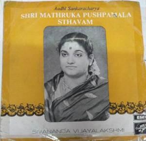 Sanskrit Devotional EP Vinyl Record by Sivananda Vijayalakshmi www.mossymart.com 2