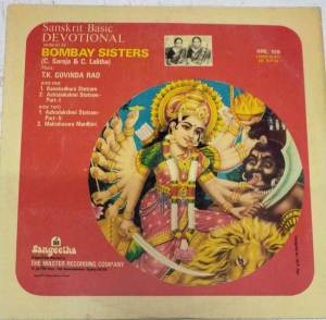 Sanskrit Devotional LP Vinyl Record by Bombay Sisters www.mossymart.com 1