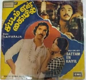 Sattam En Kaiyil Tamil Film EP Vinyl Record by Ilayaraja www.mossymart.com 1
