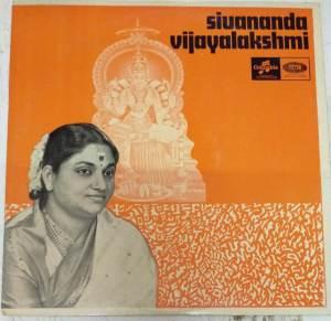 Sivananda Vijalakshmi Tamil LP Vinyl Record www.mossymart.com 2