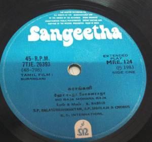 Surangani Tamil film EP Vinyl Record www.mossymart.com2