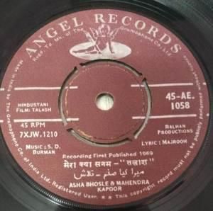 Talash Hindi Film EP Vinyl Record by S D Burman www.mossymart.com 2
