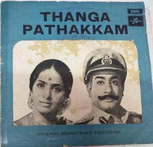 Thanga Pathagam Tamil Film EP Vinyl Record by M S Viswanathan www.mossymart.com 1