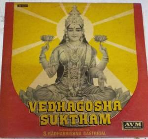 Vedhagosha Suktham Hindu Devotional LP Vinyl Record www.mossymart.com 1