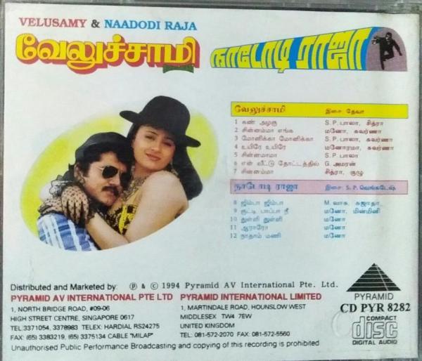 Velusamy- Naadodi Raja Tamil Film Audio CD by Deva www.mossymart.com 2