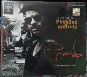 Yogi Tamil Film Audio CD by Yuvan Shankar Raja www.moosymart.com 1