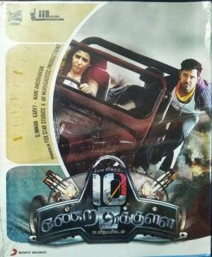 10 Enrathukkulla Tamil FIlm Audio CD by D Imman www.mossymart.com 1
