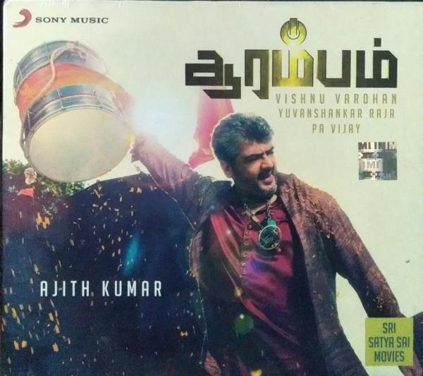 Aarambam Tamil FIlm Audio CD by Yuvan Shankar Raja www.mossymart.com 1