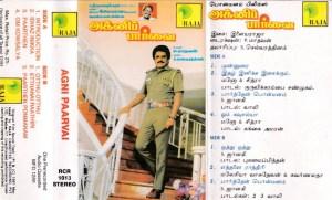 Agni Paarvai Tamil Film Audio Cassette by Ilaiyaraja www.mossymart.com 1