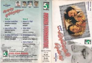 Ananda Poonkatrae Tamil Film Audio Cassette by Deva www.mossymart.com 1