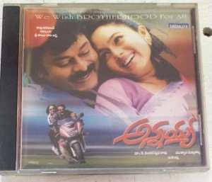 Annaya Tamil Film Audio CD www.mossymart.com 2