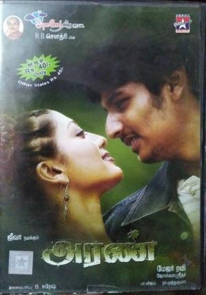 Aran Tamil Film Audio CD www.mossymart.com 1