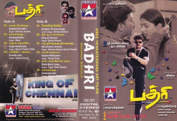Badhri Tamil Film Audio Cassette www.mossymart.com 1