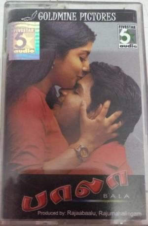 Bala Tamil Film Audio Cassette by Yuvan Shankar Raja www.mossymart.com 2