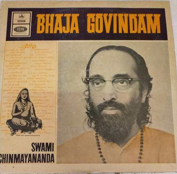 Bhaja Govindam LP vinyl Record by swamy Chinmayananda www.mossymart.com 1