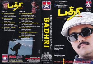 Bharathi Tamil Film Audio Cassette by Ilayaraaja www.mossymart.com 3