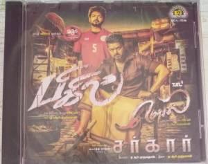 Bigil -Sargaar Tamil FIlm Audio CD by AR Rahman www.mossymart.com1