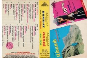 Bombay - Aasai Tamil Film Audio Cassette by A r rahman-Deva www.mossymart.com 1