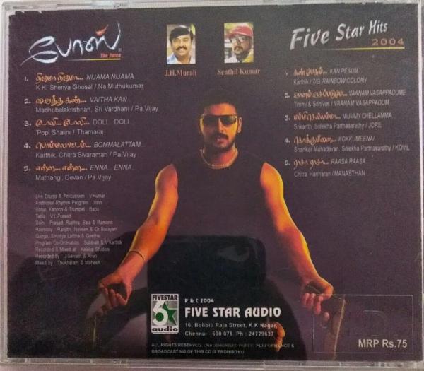 Bose Tamil FIlm Audio CD by Yuvan Shankar Raja www.mossymart.com1