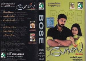 Bose Tamil FIlm Audio Cassette by Yuvan Shankar Raja www.mossymart.com 1