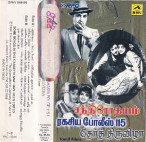 Chandrothayam- Ragasia police 115- Ther Thiruvizha Tamil Film Audio Cassette www.mossymart.com 1