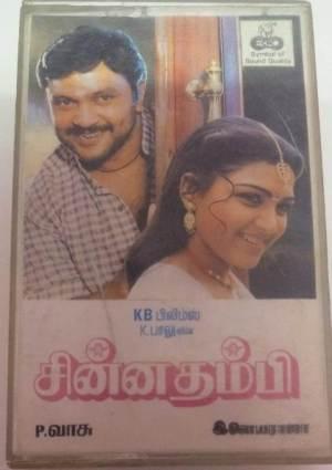 Chinnathambi Tamil film Audio Cassette by Ilayaraaja www.mossymart.com 1