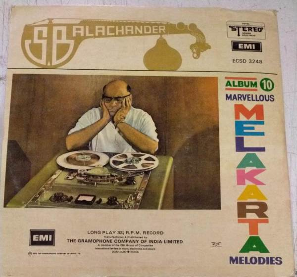 Classical LP Vinyl record by S Balachander www.mossymart.com 5