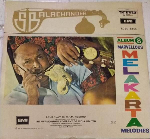 Classical LP Vinyl record by S Balachander www.mossymart.com 6