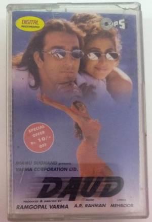 Daud Hndi film Audio Cassette by AR Rahman www.mossymart.com 1