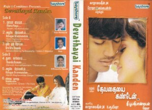 Devathaiyai Kanden Tamil Film Audio Cassette by Deva www.mossymart.com 1