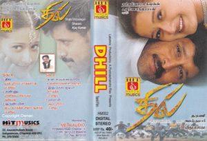 Dhill Tamil Film Audio Cassette www.mossymart.com 1