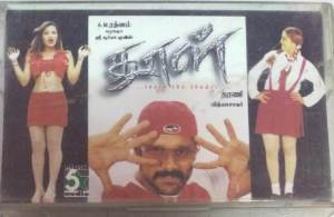 Dhool Tamil Film Audio Cassette by Vidhyasakar www.mossymart.com 1